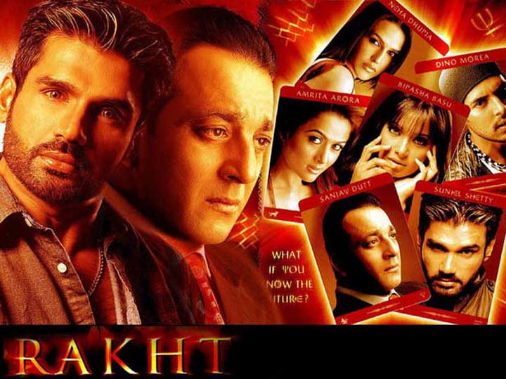 Free Movie Download Rakht Dhaar