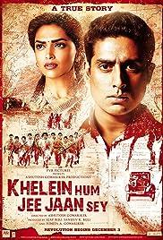 Khelein Hum Jee Jaan Sey Poster