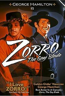 Zorro The Gay Blade Movie 22