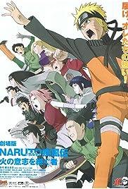 Gekijô-ban Naruto Shippûden: Hi no ishi wo tsugu mono Poster