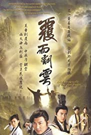 Faan wan fuk yu Poster