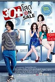 30+ Soht On Sale Poster