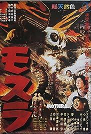 Mothra Poster