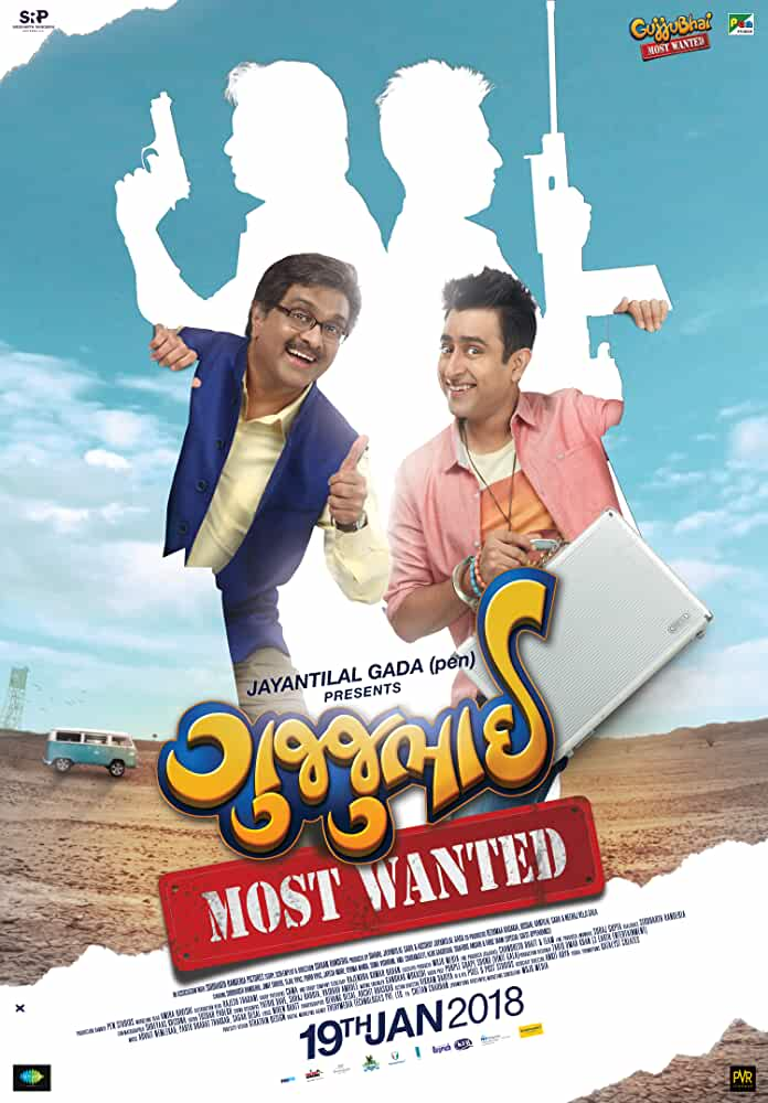 GujjuBhai Most Wanted (2018) Gujarati Movie pre-DVDRip Download