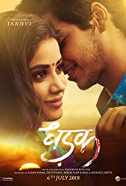 Watch Dhadak full movies online free