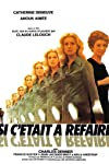 TF1 Intl. Sells Harlan Coben's First TV Skein 'No Second Chance' (Exclusive)