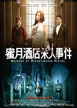 Permalink to Movie Murder at Honeymoon Hotel (2016)