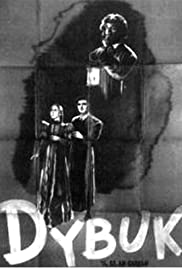 The Dybbuk Poster