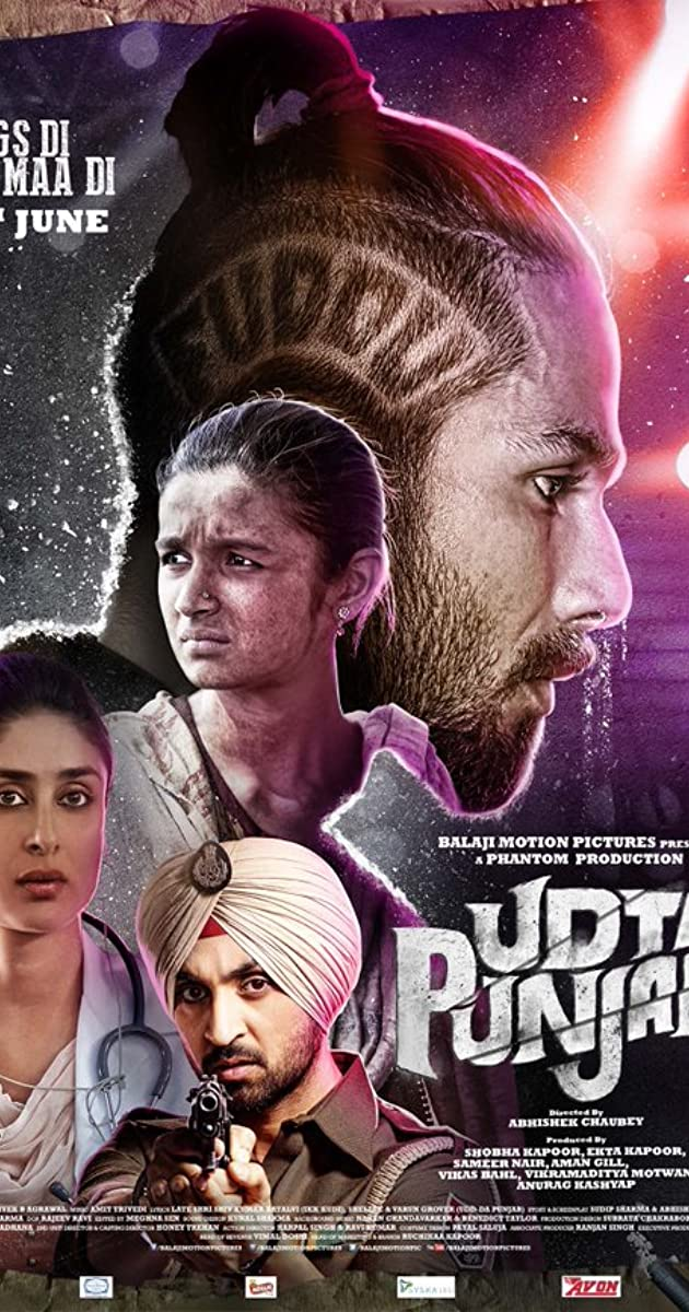 Highway 5 (Punjabi) full movie in hindi 1080p