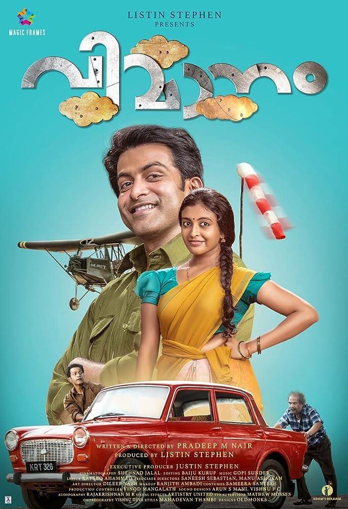 Vimaanam (2018) Malayalam Original HQ DVDRip x264 700MB ESubs