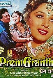 PremGranth Poster