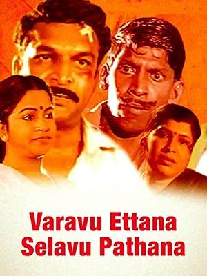 Radhika Sarathkumar Varavu Ettana Selavu Pathana Movie