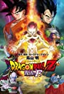 Dragon Ball Z: Resurrection 'F'