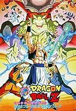 Dragon Ball Z: Fusion Reborn
