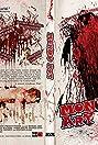 Mondo Art (2014) Poster