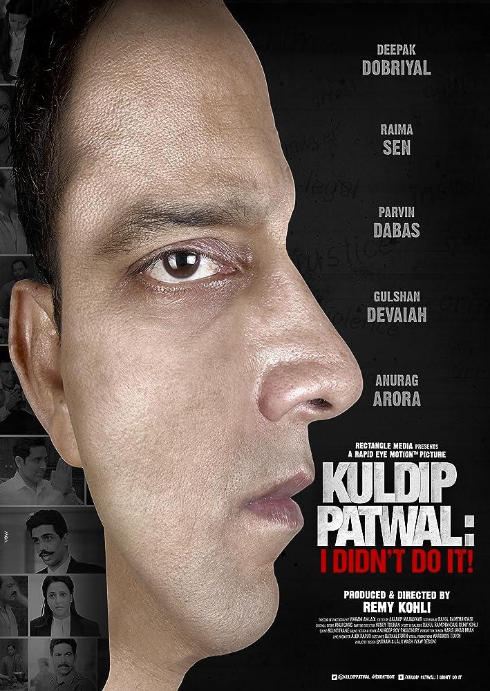 Kuldip Patwal I Didn T Do It Full 2 Full Movie Download In Hd
