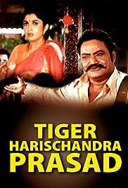 Tiger Harischandraprasad