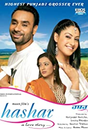 Hashar: A Love Story... Poster