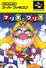 Mario & Wario Poster