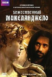 The Divine Michelangelo Poster