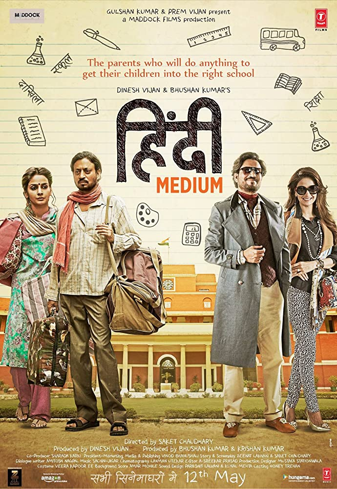 Hindi Medium 2017 Full HD Movie  810MB