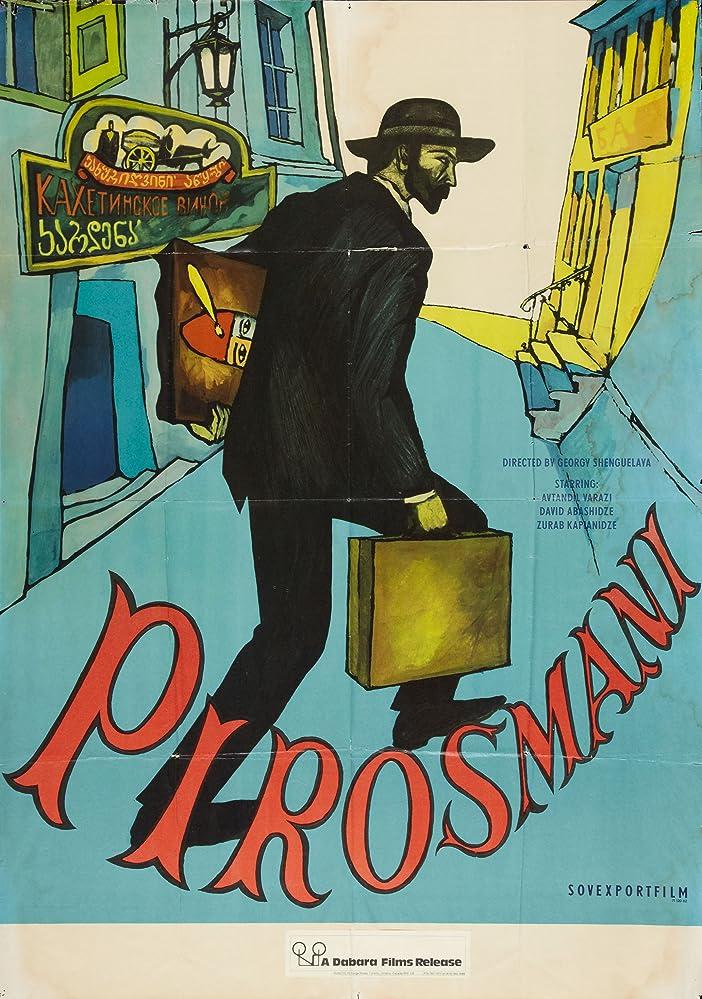 ფიროსმანი / Pirosmani