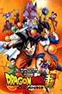 Dragon Ball Super (2015) Poster