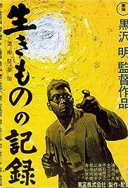 Ikimono no kiroku Poster