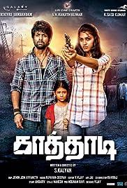 Kaathadi Tamil (2018)