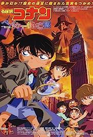 Meitantei Conan: Bekâ Sutorîto no bôrei Poster