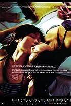 Hu die (2004) Poster
