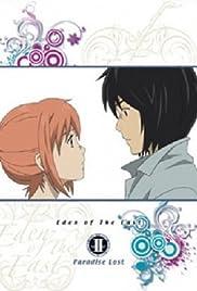 Higashi no Eden Gekijôban II: Paradise Lost Poster