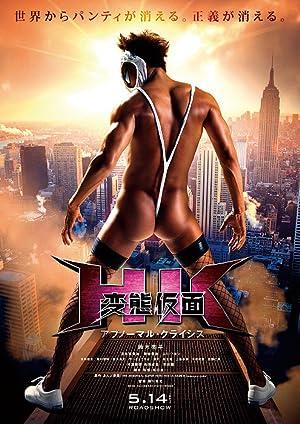 HK: Hentai Kamen – Abnormal Crisis