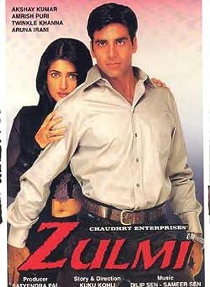 Tanveer Khan (dialogue) Zulmi Movie