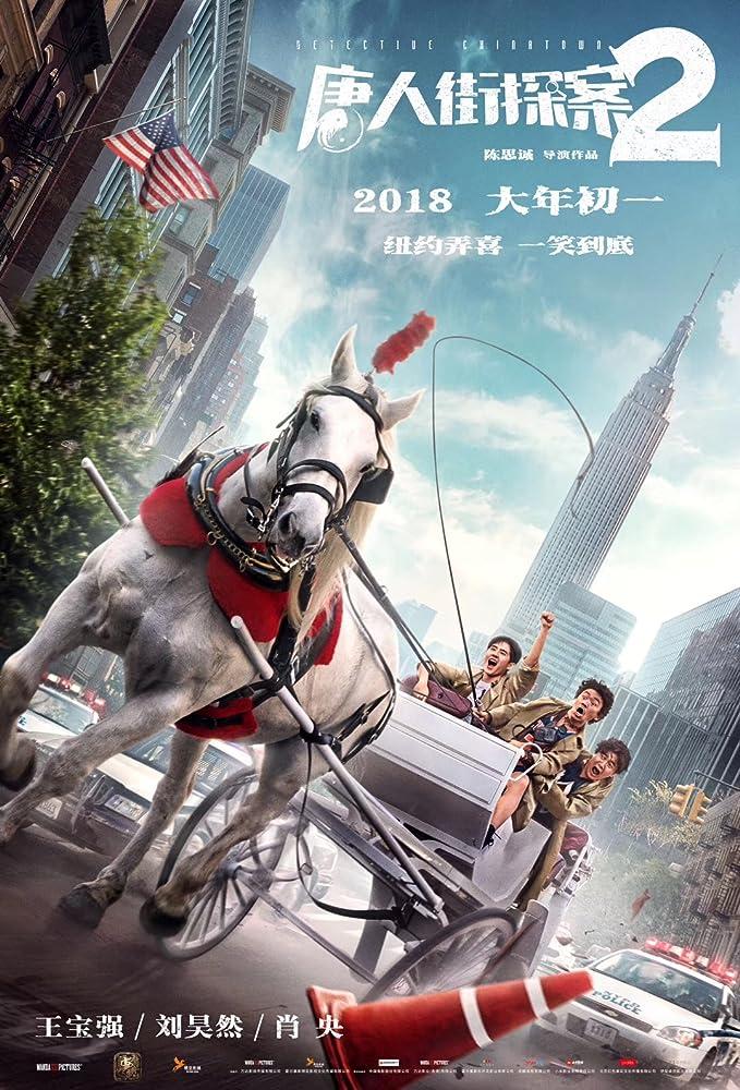 Nonton Film Detective Chinatown 2 (2018) Subtitle Indonesia