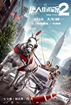 Primary image for Detective Chinatown 2
