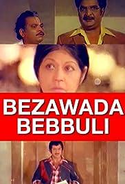 Bezwada Bebbuli