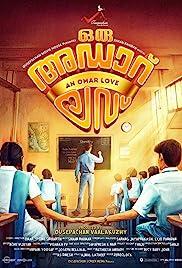 Malayalam comedy poster