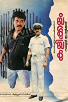 Kalikkalam (1990) Poster