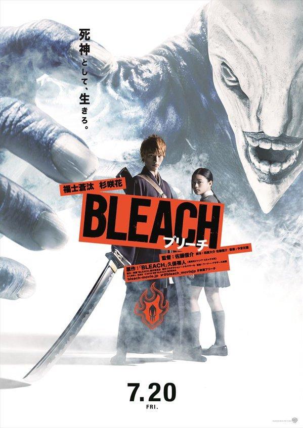 Bleach - Shinsuke Sato