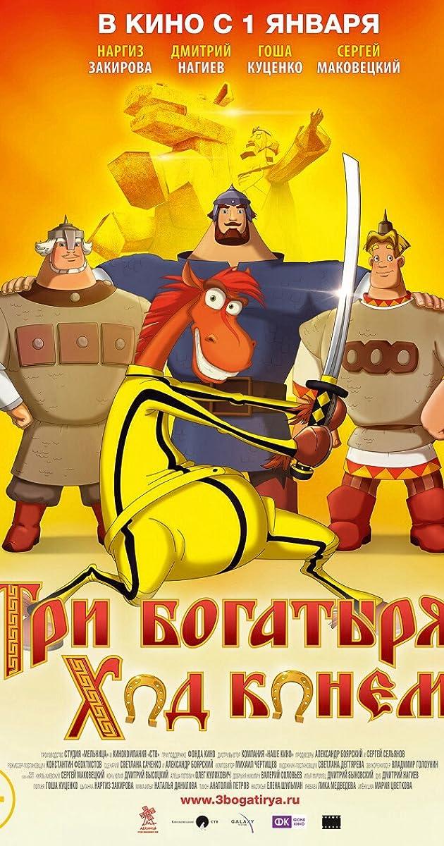 Trys didvyriai: Ėjimas žirgu / Tri bogatyrya: Khod konem (2015) online