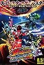 Uchu Sentai Kyuranger the Movie: The Ghess Indavers Counterattack