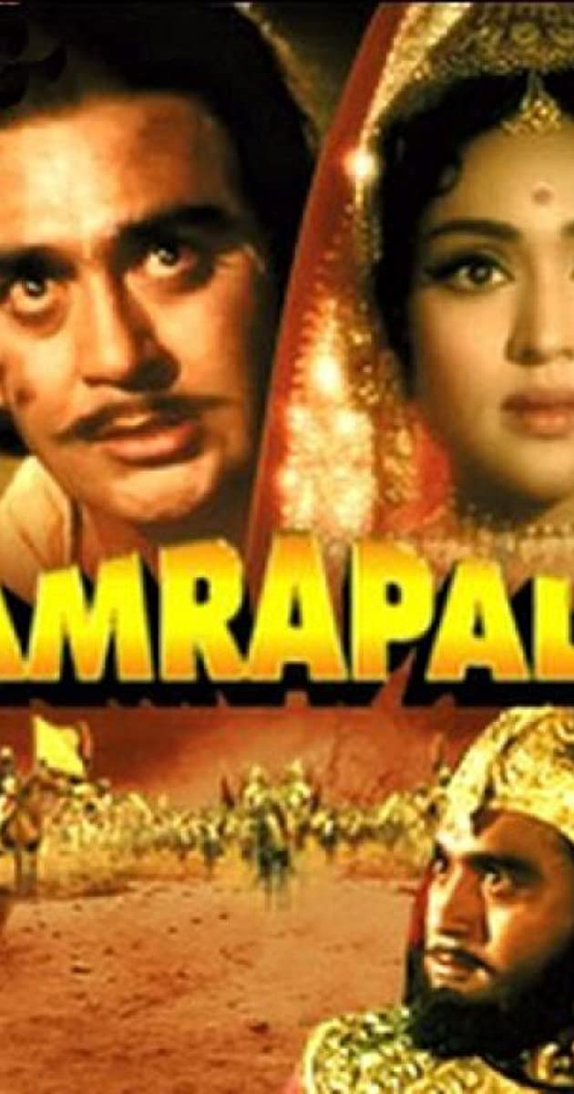 The Amrapali For Free