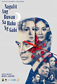 Nagalit ang buwan sa haba ng gabi Poster