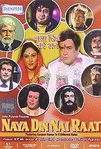 Primary image for Naya Din Nai Raat