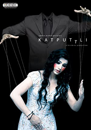 Katputtli watch online