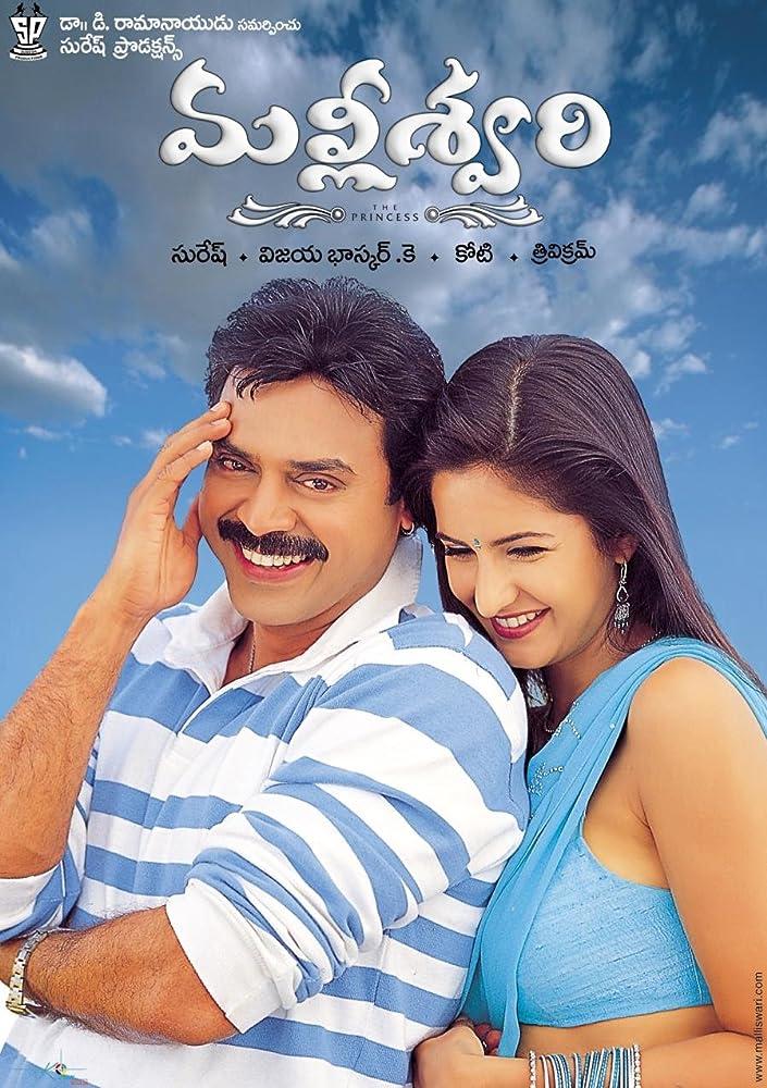 Malliswari (2004) Telugu True 720p HDTVRip x264 1.3GB