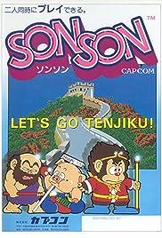 SonSon Poster