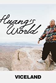 Huang's World Poster