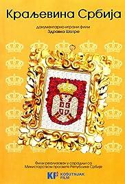 Kraljevina Srbija Poster